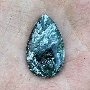 Seraphinite Teardrop Cabochon Green Crystal Silver Refractive Mica 3g