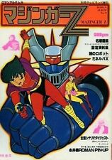 MAZINGER Z MAZINGA 1978 ARTBOOK + POSTER ROMAN ALBUM SETTEI ROBOT GO NAGAI Anime