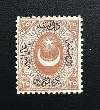 1865 Stamps of Turkey mint DULOZ postage due. MH* CV £43