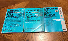 JAPANESE FOR BUSY PEOPLE II 3rd Edition Textbook / Workbook Bundle AJALT