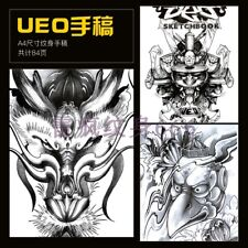 2018 UEO Japanese Traditional Tattoo Flash Book Ghost Figures Dragon Flower