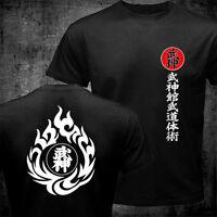 New Japan Bujinkan Budo Taijutsu Ninjutsu Shidoshi Logo Fire T-shirt