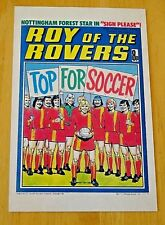 ROY OF THE ROVERS POSTCARD ~ COMIC COVER 25th FEB 1978 ~ 'TOP FOR SOCCER'