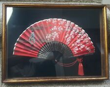 Vintage Japanese Hand Silk Paper Fan with Woman by Cherry Blossom Tree Framed