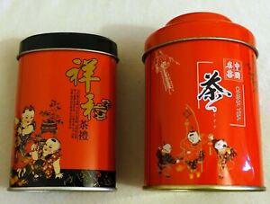 2 Stück Blechdose China Teedose von chinesischem Tee verschieden Set Bundle