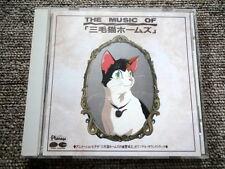 CD The Music of Mikeneko Holmes Kentaro Haneda PCCG-00174 1992