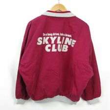 Rare Nissan Skyline Jacket JDM, Supra, Skyline, 240sx, Japan, drift, car, 240sx