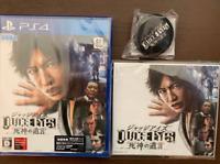 PS4 JUDGE EYES Shinigami no Yuigon +Keychain Original card Sony PlayStation 4