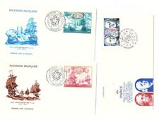 FRANCE FRENCH COLONIES 3 COMMEMORATIVE FIRST DAY COVERS FDC SHIPS   LOT (PH 4)