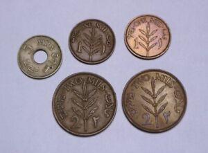 Palestine lot of 5 coins dates 1935-1946, 1-2-5 mils