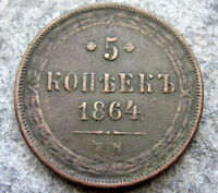 RUSSIA EMPIRE ALEKSANDR II 1864 EM 5 KOPEKS, COPPER