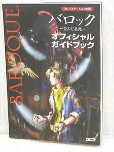 BAROQUE Official Guide w/Poster PS Book 1999 KE59