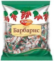 Bonbons Barbaris 250g Барбарис РФ карамель Konfety Krasnyj Oktjabr