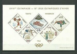 MONACO 1964 BLOC SPECIAL N°7 TOKYO OLYMPIC GAMES ! MNH OG ! 915 EURO ! RRR !