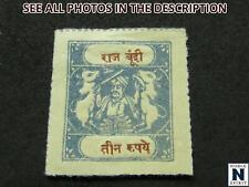 NobleSpirit (RB) Fantastic INDIA State BUNDI No. 29 Mint = $210 CV