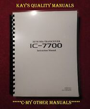 HIGH QUALITY ~ ICOM IC-7700 INSTRUCTION MANUAL 32LB Paper w/THE HEAVIER COVERS!