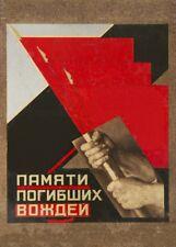 Russian Propaganda Constructivism MEMORY OF FALLEN LEADERS Gustav Klutsis Poster
