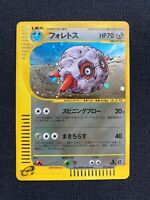 //088 1ST UN JAPANESE E4 E5 SERIES SPLIT EARTH /& MYSTERIOUS MOUNTAIN POKEMON CARD