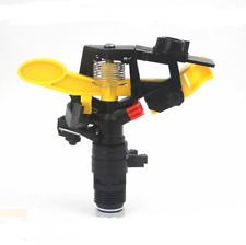 360° Adjustable Lawn Sprinkler Head Garden Grass Metal Impulse Water Sprayer 3/4