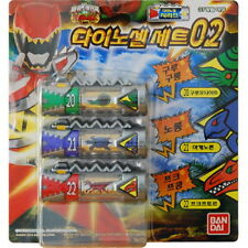 Bandai Power Rangers Juden Dino Charge Kyoryuger Dino Charge Cell Set of 02 NEW