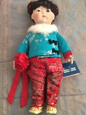 """Marian Yu Myd Chinese Oriental Hand-Painted Bisque Porcelain 16"""" Doll Iob"""