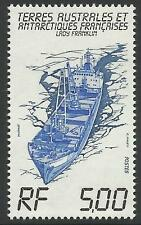 TAAF FRENCH ANTARCTIC 1983 LADY FRANKLIN SHIP 1v MNH