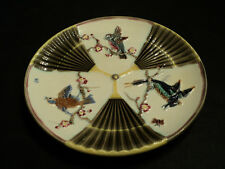 """19th. CENTURY WEDGWOOD 8"""" PLATE DECORATED WITH BIRD & FAN DESIGN"""