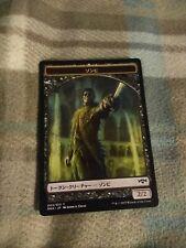 Magic the Gathering card - Japanese