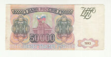 Russia 50000 rubles 1993 circ. (washed & pressed) p260a @ low start