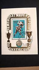 Russland 1973 Block Eishockey gestempelt