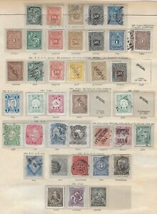 URUGUAY 1877-1884 Used/Unused/MH Classic Lot on Album Page Unchecked