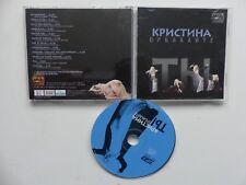 CD  CHRISTINA AGUILERA  TBL  OPTCD 0004 98 Pressage Russe
