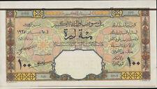 Lebanon Liban 1925 100 lira Specimen Banknote UNC forgery note rare