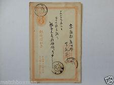 POST HISTORY JAPAN POSTAL CARD 5 R  3 X POSTMARKS ADDRESS + MESSAGE BBW50/12