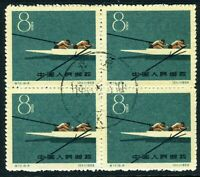 China 1959 PRC C72-8 First Ntl Sports Canoeing Scott #474 CTO Block S474