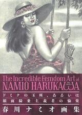 THE INCREDIBLE FEMDOM ART of NAMIO HARUKAWA Book Femdom Art JP