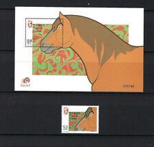 China Macau 2002 New Year of Horse stamps set