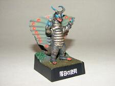 King Maimai Figure from Ultraman Diorama Set! Godzilla Gamera