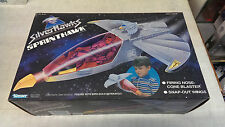1987 SILVERHAWKS SPRINTHAWK Vehicle No. 49190 NOS Factory Sealed - RARE !!