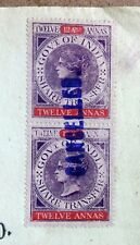 India 1863 QV 12as Share Transfer stamps x 2 on 1918 share transfer form