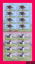 MOLDOVA 2019 Europa CEPT Nature Fauna Birds White Stork & Golden Eagle 2 m-s MNH