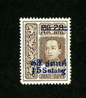Thailand Stamps # 160 XF OG NH