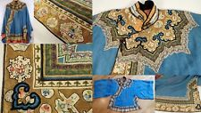 Fine Antique 19thC Chinese Hand Embroidered Blue Silk Damask Woman's Robe Jacket