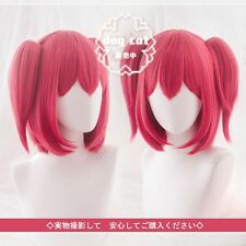 Love Live! Sunshine!! Aqours Kurosawa Ruby Short Anime Cosplay wig +ponytails