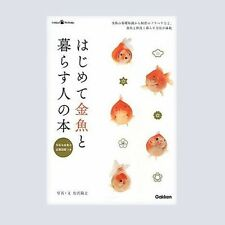Kingyo Goldfish Japanese Traditional Fish Method of raising Book JAPAN  NEW