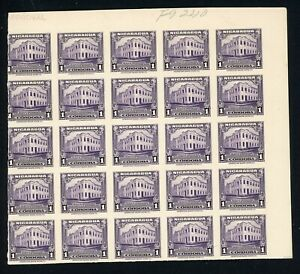Nicaragua Specialized: MAXWELL #642 1C Post Office PLATE PROOF BLOCK 25 RRR $$$