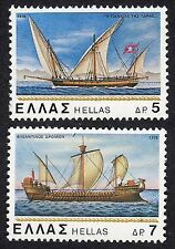 Mint Never Hinged/MNH Postage Greek Stamps