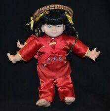 Vintage Chinese Plastic Dolls In Traditional Chinese Costume 1990's