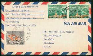Mayfairstamps Malaysia 1965 SS Western Clipper ITU Block Fish Cover wwp_64461