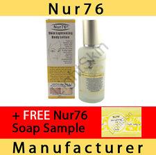 Nur76 Skin Lightening Body Lotion Cream 125ml - nur 76 whitening pigmentation